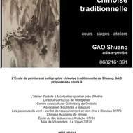 Séminaire de  Peinture traditionnelle chinoise avec  Shuang GAO