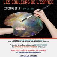"""Concours de peinture """"Les Couleurs de l'Espace""""  Du 15 avril au 15 octobre 2015"""