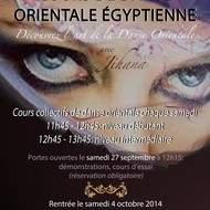 Cours DANSE ORIENTALE Saison 2013-14